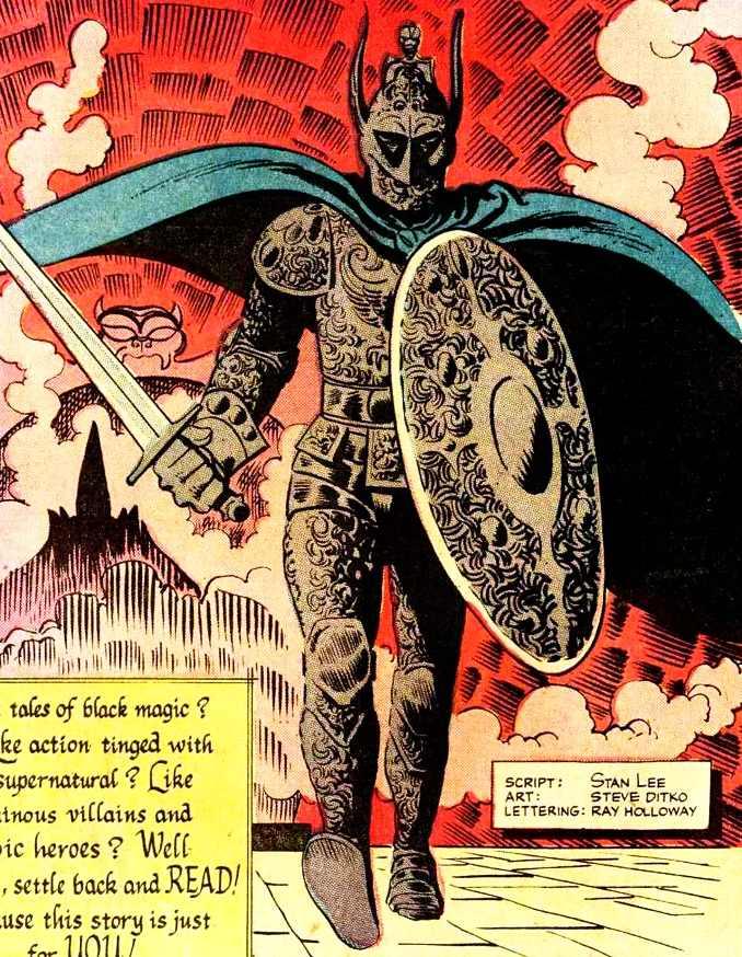 armure Black Knight